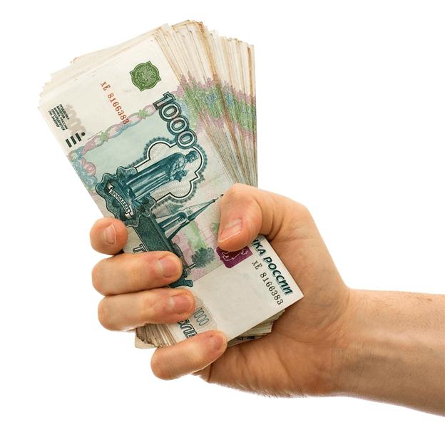 обменять баллы на деньги