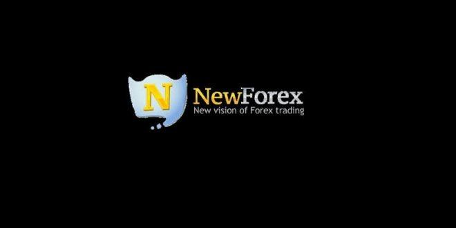 Торговые предложения брокера NewForex