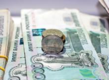 Ставка ЦБ РФ и её роль в российской экономике
