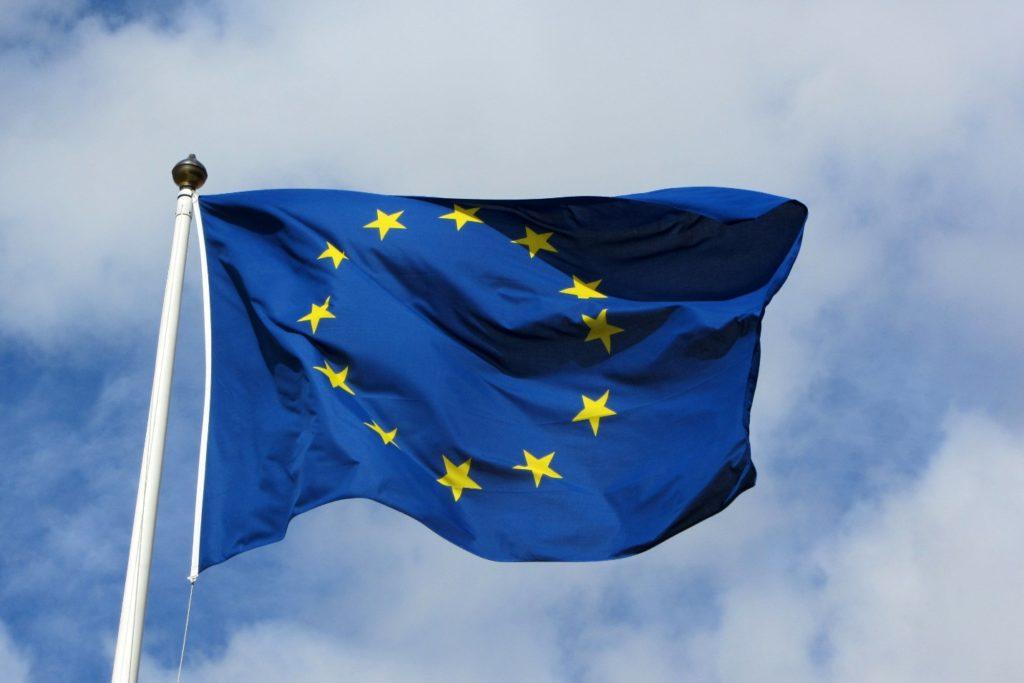 Для чего предназначен Маастрихтский договор?