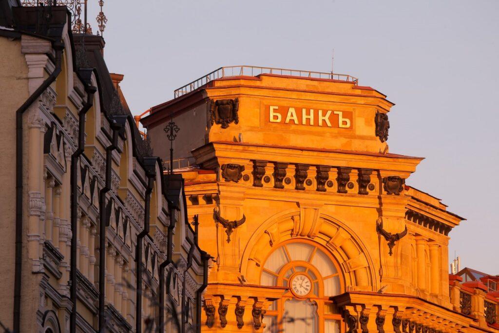 Банковский Форекс – в чём его суть?
