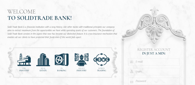 В чем особенность компании Solidtrade Bank