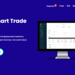 Обзор криптовалютного проекта Smart Trade Coin и его особенностей